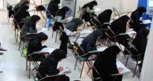 طرح دوفوریتی نمایندگان مجلس درباره کنکور