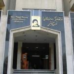 مقاله ای از شبنم کوشک دانشجوی پزشکی شهید بهشتی