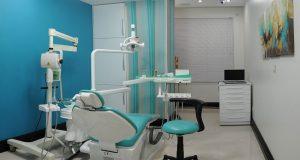 معرفی رشته دندانپزشکی