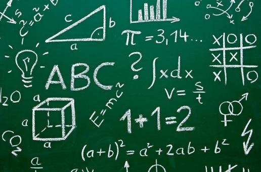 روش مطالعه فیزیک از دید موسسه کنکور آسان است