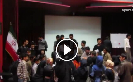 هجوم جمعیت طرفدار به سمت مهندس مسعودی در همایش