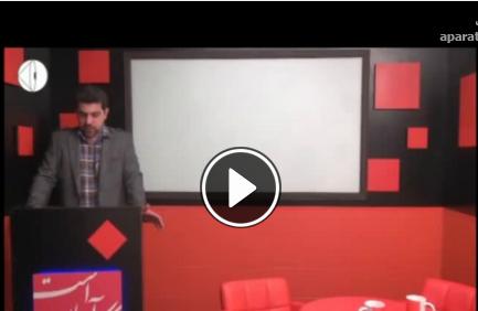 رازهای موفقیت در کنکور از زبان استاد احمدی