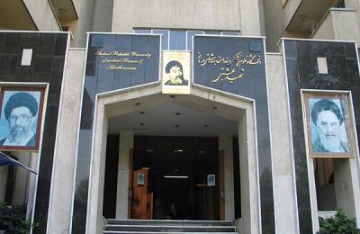 مقاله ای از لیلا بیگ محمدی دانشجوی داروسازی دانشگاه شهید بهشتی