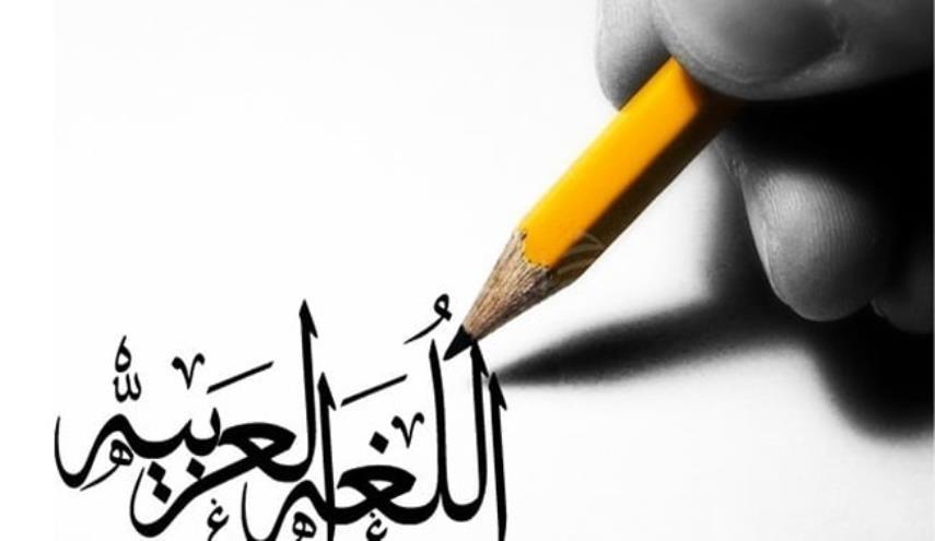 نحوه مطالعه درس عربی از کنکور آسان است